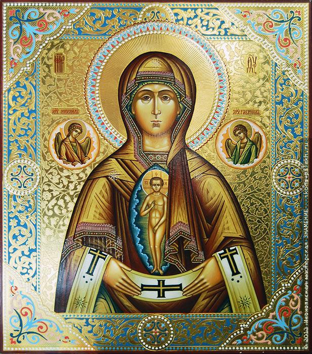 Икона Божьей Матери «Слово плоть бысть» (« Албазинская»). 05-010